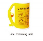 Line throwning unit