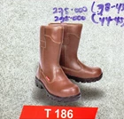 Safety Shoes Red Parker Type T186
