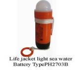 Life Jacket Light Sea Water Battery Type PH2703B