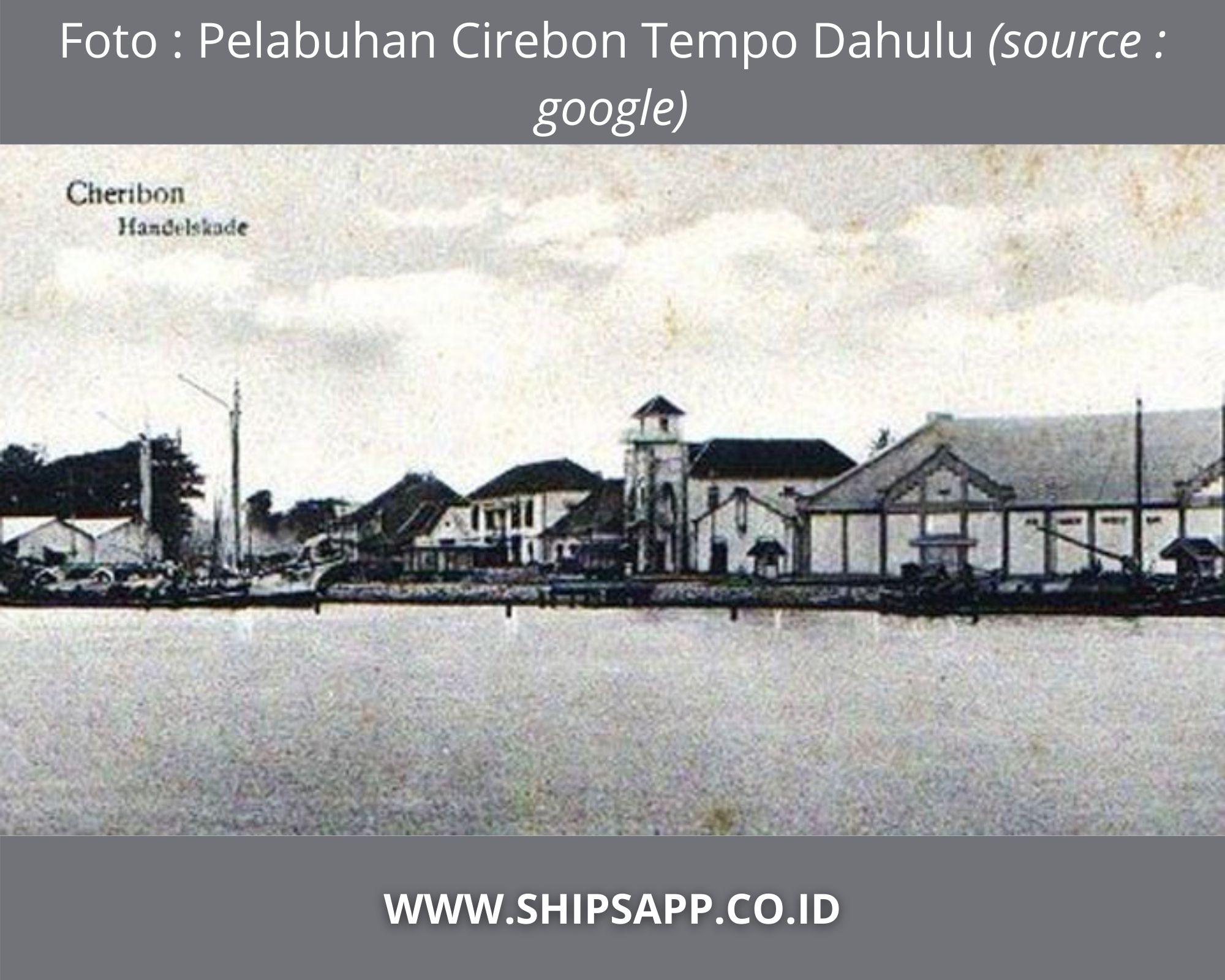 Sejarah Pelabuhan Cirebon